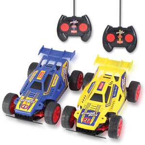 Kidzlane Grand Prix Racing Cars, Set of Two - Easy to Control and Race Together