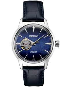 Men's Presage Automatic Blue Leather Strap Watch 40.5mm