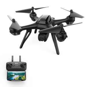 Holy Stone HS130D GPS Drone with 2K Camera for Adults and Beginners
