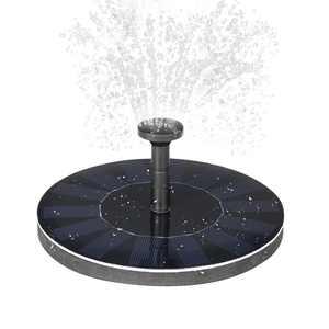 Anself Solar-power Fountain Brushless Pump Plants Watering Kit with Monocrystalline Solar Panel for Bird Bath Garden Pond Universal