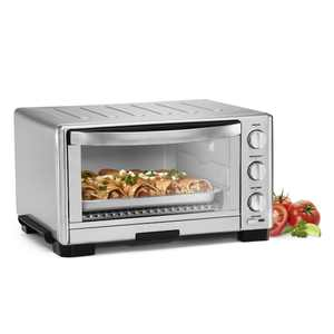 Cuisinart Toaster Oven Broilers Toaster Oven Broiler