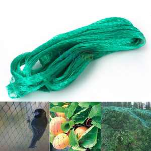 Yosoo Green Anti Bird Protection Net Mesh Garden Plant Netting Protect Plants and Fruit Trees from Rodents Birds Deer Best for Seedlings,Vegetables,Flowers, Fruits,Bushes,Reusable Fencing