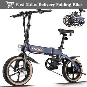 350W Electric Bike, 6 Speed Folding Commuter Bike Aluminum Bicycle, Compacted damping tires, E-Bike with 36V/10.4Ah Battery, Rear Shock Absorber for Adult Teens