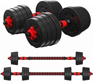 66LB Adjustable Dumbbell Weight Sets for Bodybuilding Training