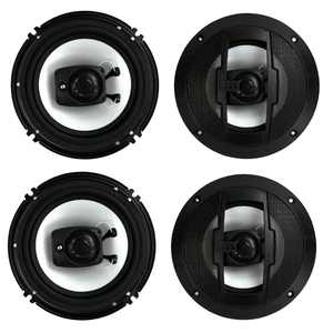 "Boss Audio R63 Riot 6.5"" 600W 3 Way Car Audio Coaxial Speakers Stereo 4 Ohm"