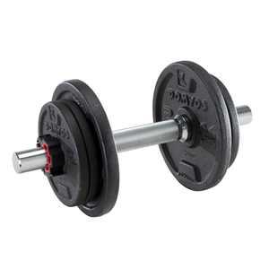 Decathlon 10 kg/22 lb Weight Training Adjustable Dumbbell