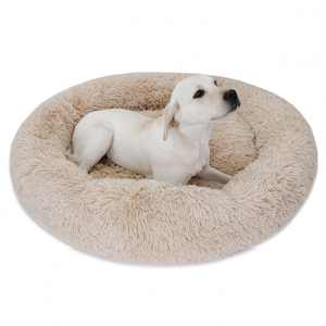 """36"""" Calming Ultra Soft Shag Faux Fur Dog Bed Comfortable Donut Cuddler for Medium Small Dogs and Cats,Self-Warming and Washable"""