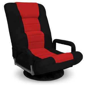 SKONYON  Gaming Floor Chair w/ Armrest Handles Foldable Adjustable Backrest - Red 360-Degree Swivel