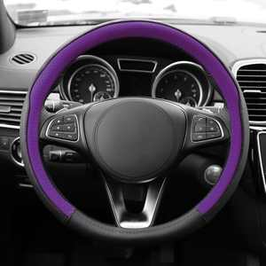 FH Group Two Tone Leather Steering Wheel Cover for Auto Car Sedan SUV Van Purple