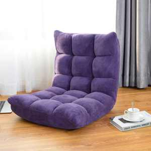 Costway Adjustable 14-Position Floor Chair Folding Gaming Sofa Chair Cushioned Purple