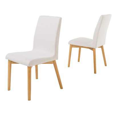 Set of 2 Helen Dining Chair Light Beige - Christopher Knight Home
