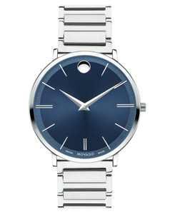 Men's Swiss Ultra Slim Stainless Steel Bracelet Watch 40mm