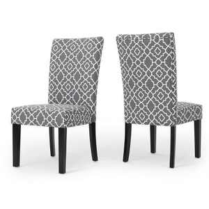 Set of 2 Jami Dining Chair - Gray - Christopher Knight Home