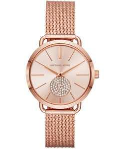Women's Portia Rose Gold-Tone Stainless Steel Mesh Bracelet Watch 37mm