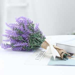 """Efavormart 4 Bushes 14"""" Lavender Tall Faux Stems Artificial Flower Bouquet for Wedding Decoration, Hotels, Party Tables, Coffee Tables, Ceremonies, Best Decoration for Home, Hotel, and Park"""