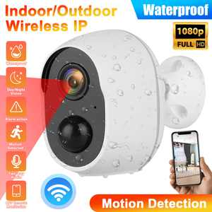 Wireless Security Camera System, Outdoor Home Security Camera, WiFi Rechargeable Battery Power IP Surveillance Home Cameras, 1080P, PIR Motion Detection, Night Vision, 2-Way Audio, IP66 Waterproof