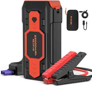 NEXPOW Battery Jump Starter 2500A 22000mAh Car Jump Starter (up to 8.0L Gas/8L Diesel Engines) 12V Car Battery Booster Pack
