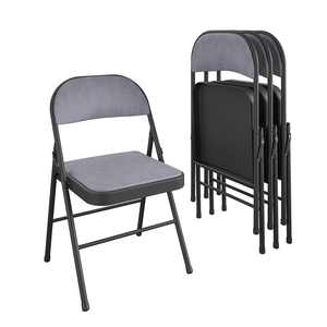 Mainstays Fabric Seat & Back Folding Chair, Velour Gray, 4-Pack