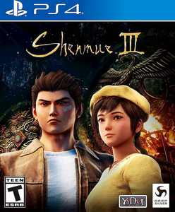 Shenmue III - PlayStation 4, PlayStation 5