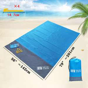 MOVSOU Sand Free Beach Blanket, Outdoor Waterproof Picnic Blanket, 79 X 55 in Beach Mat for Couples and Family Camping Hiking Picnic, Compact / Lightweight