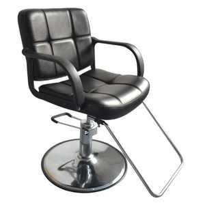Ktaxon Classic Hydraulic Barber Chair, Portable Modern Beauty Spa Shampoo Hair Styling Haircut Equipment, Salon Station Furniture, Adjustable Height