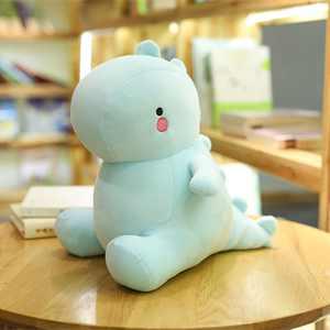 YIWULA Cute Plush Toys Dinosaur Soft Stuffed Animals Dolls Toys Kids Birthday Gift New