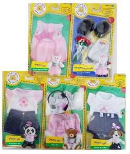 5-Piece Build-A-Bear Workshop Outfits/Accessories for Build-A-Bear Buddies