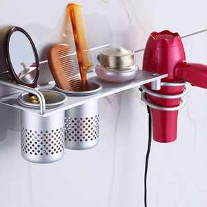 EEEkit Hair Dryer Stand Collection Storage Hanging Rack Organizer Bathroom Hanger Wall Mount Aluminum Set with 2 Cups