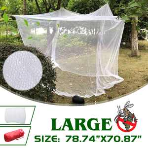 Large White Camping Mosquito Net Indoor Outdoor Insect Netting Tent Storage Bag