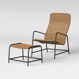 Wexler Patio Lounge Chair with Ottoman - Natural - Project 62™