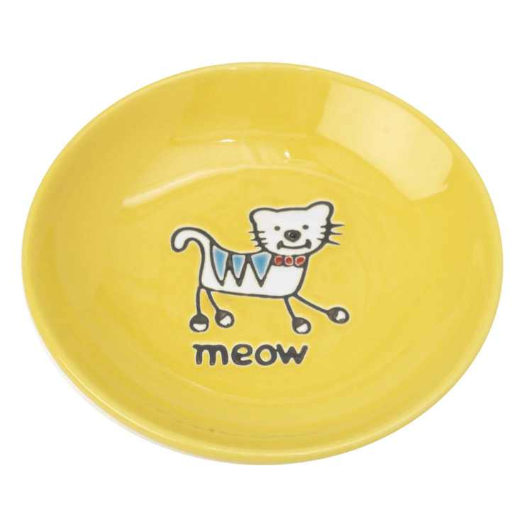 PetRageous Silly Kitty 5 Inch 2.5 Ounce Cat Saucer, Yellow
