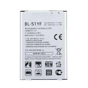 Replacement LG G4 Li-ion Cell Phone Battery - 3000mAh / 3.85v