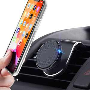 Insten Magnetic Car Air Vent Phone Holder Mount [L-Clamp] with 2 Metal Plates For All Smartphones iPhone Universal