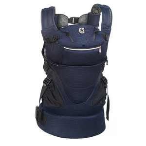 Contours Journey GO 5 Position Baby Carrier