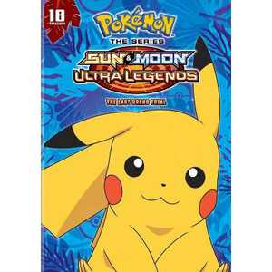 Pokemon: The Last Grand Trial (DVD)