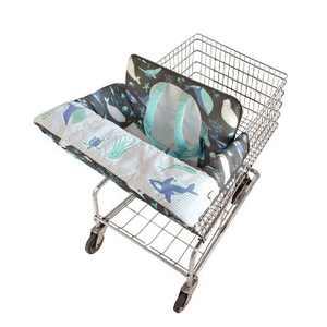 Go by Goldbug Shop Cart Cover Sea Creature