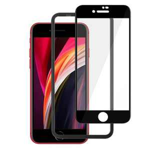 """Insten Clear Tempered Glass Screen Protector for iPhone SE 2020 4.7"""" (2nd Generation) with Alignment Frame, Case Friendly"""