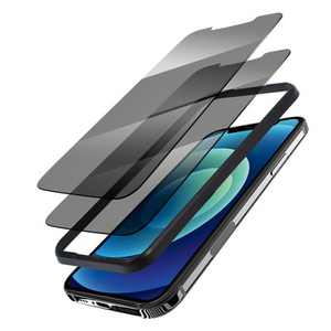 """Insten 2-Pack Privacy Screen Protector For iPhone 12 & 12 Pro 6.1"""", Anti-Spy Tempered Glass Film"""