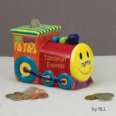 """Rite Lite 5.5"""" Children's Train Tzedakah Box - Red/Yellow"""