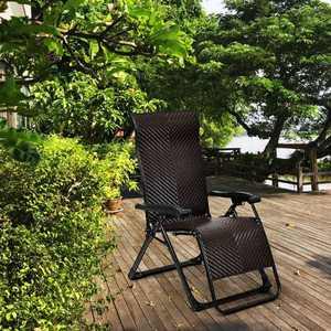 Costway Patio Rattan Zero Gravity Lounge Chair Folding Recliner Adjustable W/Headrest