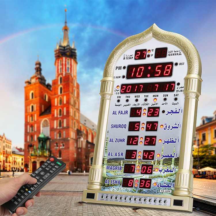 Wall Clock Alarm Calendar Muslim Prayer Islamic Azan DC 12V Ramadan Gift Home Decor,Azan Clock,Led Prayer Clock,Read Home/Office/Mosque Digital Azan Clock/Decorative Clock