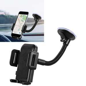 """Cell Phone Car Mount, 360 Degree Rotatable Windshield Dashboard PU Suction Cup Stand Holder for 4""""-7"""" Smartphone, Fit iPhone 13/12/12 Pro/12Pro Max/11/11 Pro XS/X/8+, Samsung S21/S20/S10/Note 20/10"""