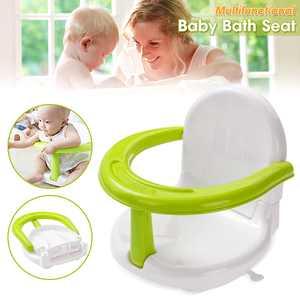 Baby Bathtub Seat Infant Bathtub Chair Baby Bathing Tub Ring Seat Infant Bathing Shower Chair Non-slip Suction Cup Ring Seat
