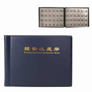 240 Coin Collecting Folders Coin Album Coin Holder Coin Photo Books Coin Collector 10 Page Blue