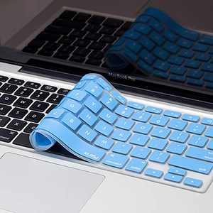 Kuzy Older Version Keyboard Cover Compatible with MacBook Pro 13 15 17 inch Release 2010-2015 and MacBook Air 13.3 inch Release 2010-2017 Silicone Skin Protector, Sky Blue