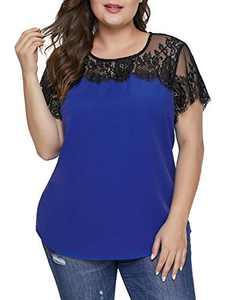 SELINK Women's Plus Size Blouse Shirts Short Sleeve Casual Lace Spliced Summer Tops Blue XXXL