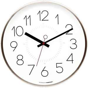Kinney's Silent Wall Clock - 12 inch Quartz Round Clock - Quiet, Non-Ticking, Battery Operated - Minimalist Wall Decor Gift - for Kitchen, Office, Living Room, Bedroom & Kid's Room (White)