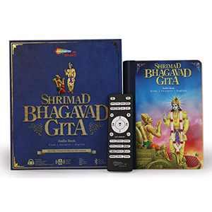 Shemaroo Shrimad Bhagavad Gita Wireless Bluetooth Speaker