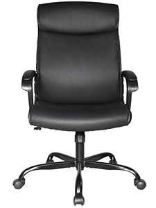 Office Chair, Executive Computer Desk Chair Ergonomic PU Leather Adjustable Task Chair High-Back Swivel Chair with Lumbar Support