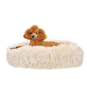 "SlowTon Dog Bed, Ultra Soft Donut Cuddler Nest Warm Plush Dog Cat Cushion with Cozy Sponge Non-Slip Bottom for Small Medium Pets Snooze Calm Sleeping Indoor, Machine Washable (19.7"", Cookie)"